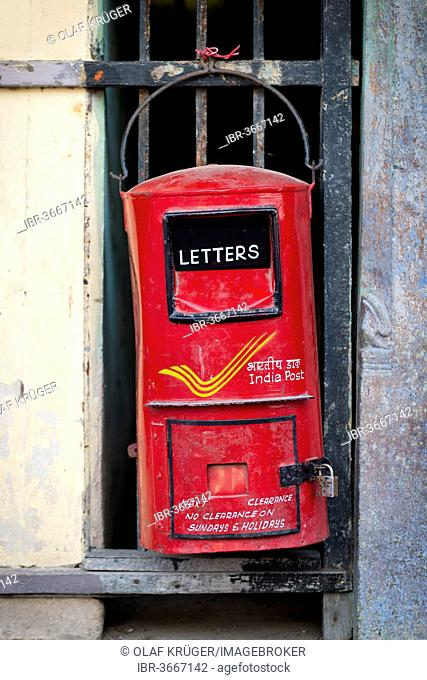Hand painted mailbox of India Post, the Indian postal service, Rameswaram, Pamban Island, Tamil Nadu, India