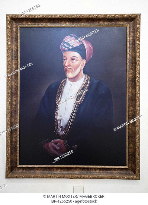 Picture of Sultan Seyyid Said b. Sultan, 1806 - 1856, Sultan of Zanzibar, National Museum, House of Wonders, Stone Town, Zanzibar, Tanzania, Africa
