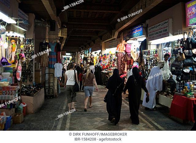 Mutrah souq, Mutrah, Oman, Middle East