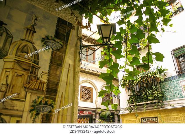 Detail of Albaicin district, Granada, Andalusia, Spain