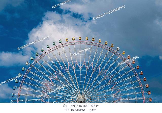 Osaka Eye, Japan