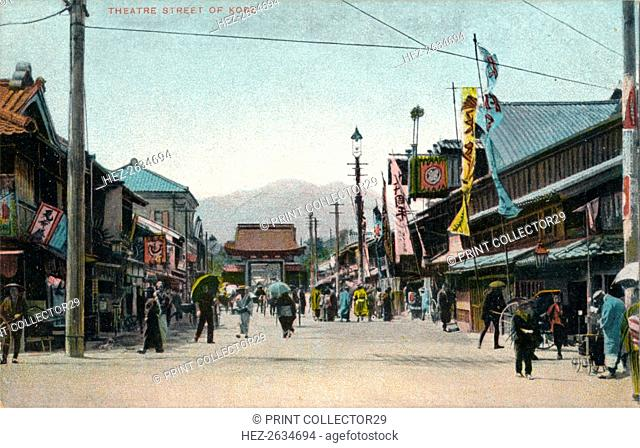 'Theatre Street of Kobe', c1900. Artist: Unknown