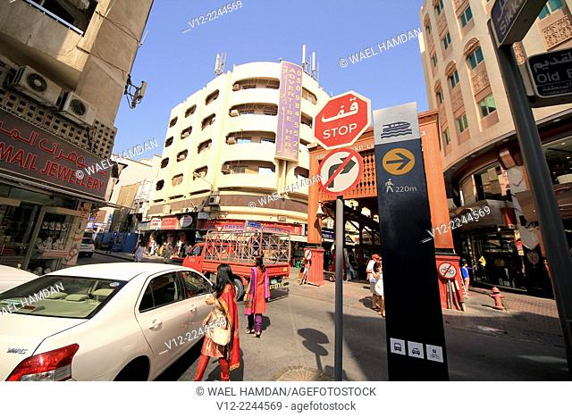 Entrance to the Gold Souk, Sikkat Al Khail and Baladiya Roads in the heart of Gold Souk