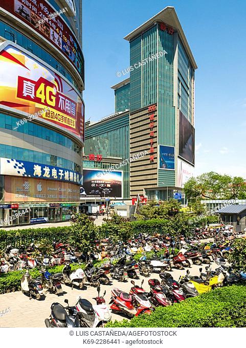 Zhongguancun. Cibernetic Zone of Beijing. China