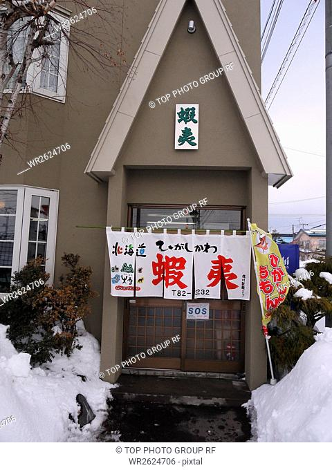 Ezo Ramen;Japan