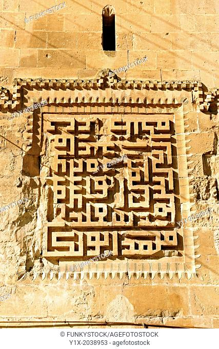 Kufic inscriptions & decorations of the El Rizk Mosque built in 1409 by the Ayyubid sultan Suleyman and stands on the bank of the Tigris River