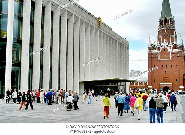 Russia, Moscow, Kremlin, The State Kremlin Palace, was the Palace of Congresses 1961, Trinity Tower on right