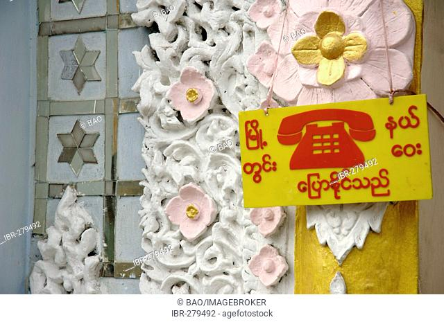 Public telephone at Yangon, Myanmar, Burma
