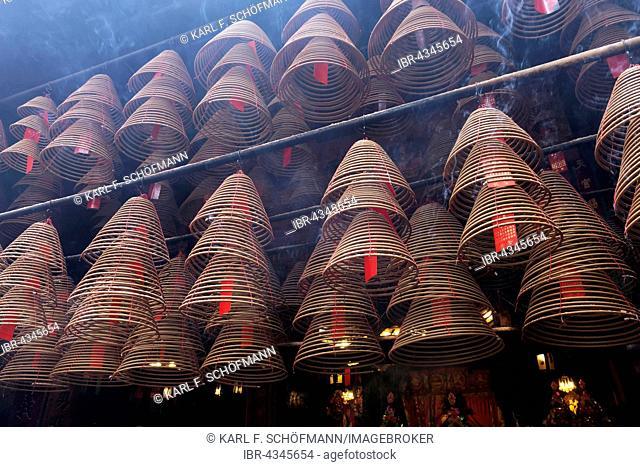Incense coils, Taoist Man Mo Temple, Tai Po, New Territories, Hong Kong, China