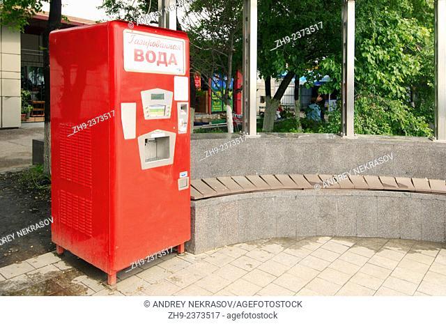 Machine with soda water on embankments in Vladivostok, Far East, Primorye, Russia