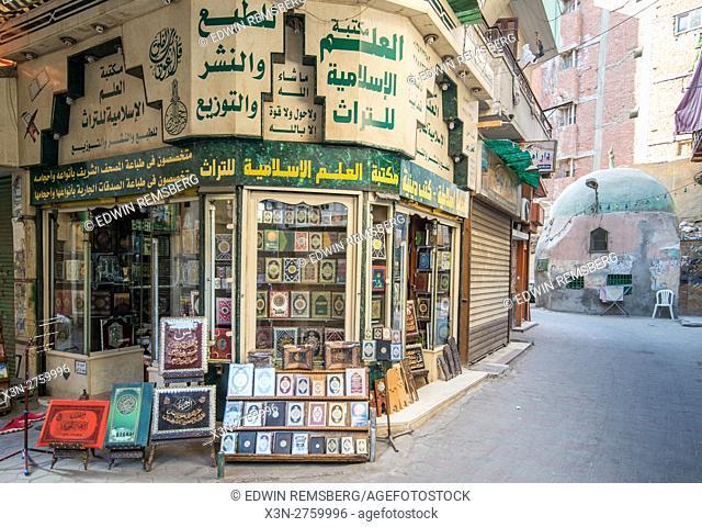 Cairo, Egypt. Close up of a shop selling Qurans in the outdoor bazaar/ flea market Khan el-Khalili in Cairo