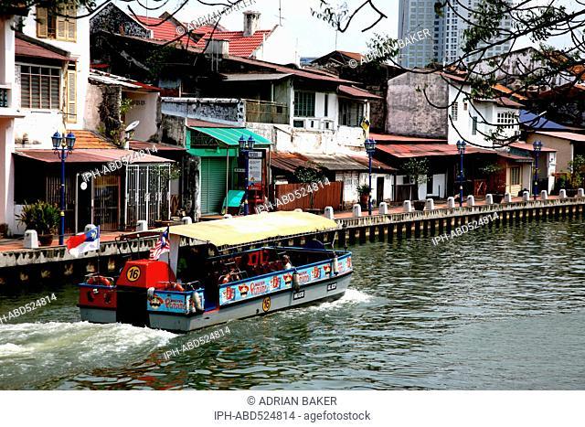 Malaysia Malacca (Also spelt Melaka) The Malacca River